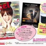 >FREE Zamian Black Cacao Sugar Scrub for iFeel Magazine readers