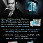 Asus: Free Biotherm Homme T-Pur Anti Oil & Wet Sample Set Giveaway