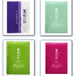 OnlyBeauty: Free BeautyMate Mask Sample Giveaway