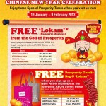 AEON: Free Lokam and Goodies Bag Giveaway!!