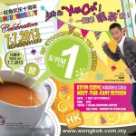 Wong Kok Char Chan Teng: HK Stocking Milk Tea @ RM1 only!!