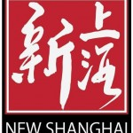 New ShangHai: Cash Voucher for Dim Sum and Drinks @ 50% Discount!!
