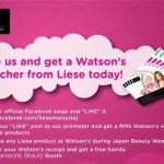 Liese: Enjoy Free Discount Voucher Giveaway!!
