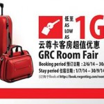 Genting Room Promotion 2014: Book Room from only 1GP!!