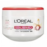 L'Oreal Paris Total Repair 5 Deep Repairing Mask Samples Giveaway Malaysia Promotion