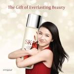 SK-II FREE RM200 Door Gift Giveaway Malaysia Promotion