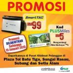 SmartTag & PlusMiles Card Promotion Malaysia 2015