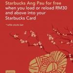 Starbucks FREE Ang Pau Giveaway 2015