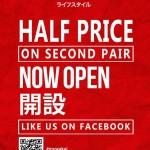 Wakai Shoes Malaysia Promotion: Enjoy 50% Discount!