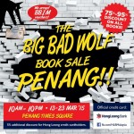 The Big Bad Wolf Book Sale @ Penang 2015