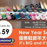 Dr. Kong Shoes Price from only RM59!