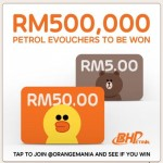 BHPetrol FREE E-Voucher Giveaways