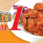 Dragon-I Premium Soy Sauce Chicken for only RM1 Promotion