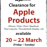 Mac City Clearance for Apple Products!