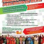 RM500 for Selangor Marriage – Tunai RM500 Bagi Perkahwinan Selangor
