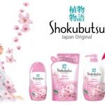 Shokubutsu FREE Samples Giveaway