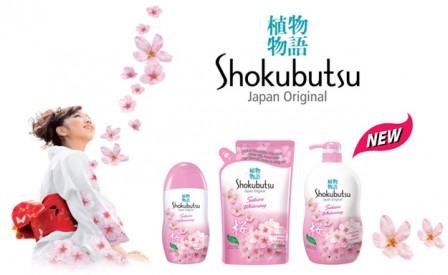 Shokubutsu Sakura Whitening
