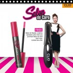 FREE Salon de Heated – Battery Operated Curler Giveaway