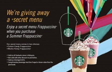 Starbucks FREE Secret Menu Frappuccino Giveaway!