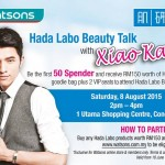 Hada Labo FREE Goodies Bag worth RM150 Giveaway