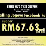 JOGOYA Facebook Discount Coupon Giveaway
