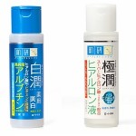Hada Labo Hydrating or Whitening Lotion FREE Samples Giveaway