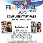 Golden Screen Cinemas GSC Korean Film Festival FREE Movie Tickets Giveaway