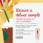 Clinique FREE Skincare Samples Giveaway!