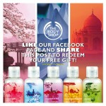 The Body Shop Lotion FREE Sample Giveaway