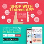 11street Malaysia Discount Coupon Giveaway!