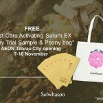 Sulwhasoo First Care Activating Serum EX FREE Trial Samples Giveaway!
