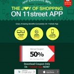 11street.my Discount Coupon Giveaway