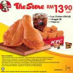FREE KFC Coupon Giveaway