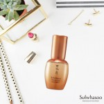 Sulwhasoo Ginseng Discovery Kit FREE Sample Giveaway