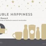 Starbucks Double Rewards Day 2016