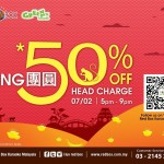 Redbox and Greenbox Sing K Head Charge at 50% Discount