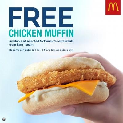 McDonald's Chicken Muffin
