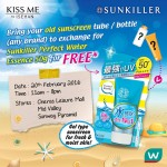 Kiss Me Sunkiller Perfect Water Essence Giveaway