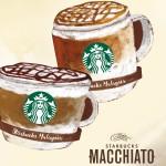 Starbucks Macchiato Magnet Giveaway