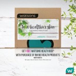 Watsons Health Box Giveaway