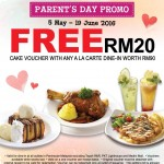 Secret Recipe Cake Voucher Giveaway