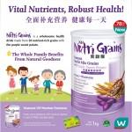 NH Nutri Grains FREE Sample Giveaway