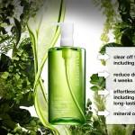 Shu Uemura Anti/Oxi+ Cleansing Oil FREE Sample Giveaway