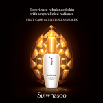Sulwhasoo First Care Activating Serum EX FREE Sample Giveaway