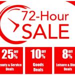 GROUPON Promo Code: Extra 25% Discount!
