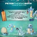 Peter Thomas Roth Anti Aging Cleansing Gel Giveaway