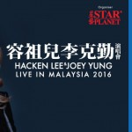 HACKEN LEE & JOEY YUNG VIP CONCERT TICKETS Giveaway!