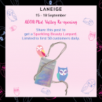 Laneige Sparkling Beauty Lanyard Giveaway