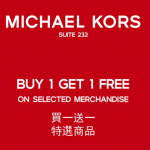 Michael Kors Buy 1 FREE 1 Special Sale