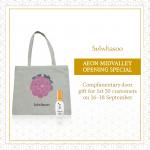 Sulwhasoo Door Gift worth RM45 Giveaway